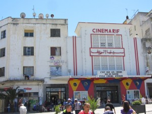 A Cinema in Tangier